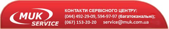 Сервисный центр hp харьков